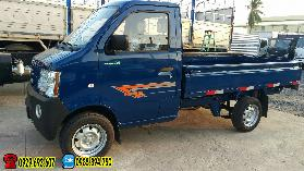 Xe tải 500kg – Dongben thùng lững   kín   mui bạt, có trợ lực lái, kính điện dời 2018