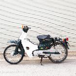 Cub 81 Nhật 50cc Honda biển Hà Nội màu xanh ốc bươu