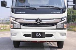 Khác Khác sản xuất năm 2019 Số tay (số sàn) Xe tải động cơ Dầu diesel
