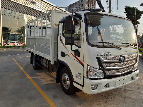 xe tải 5 tấn M4 600 - thùng 4,3m - động cơ CUMMINS