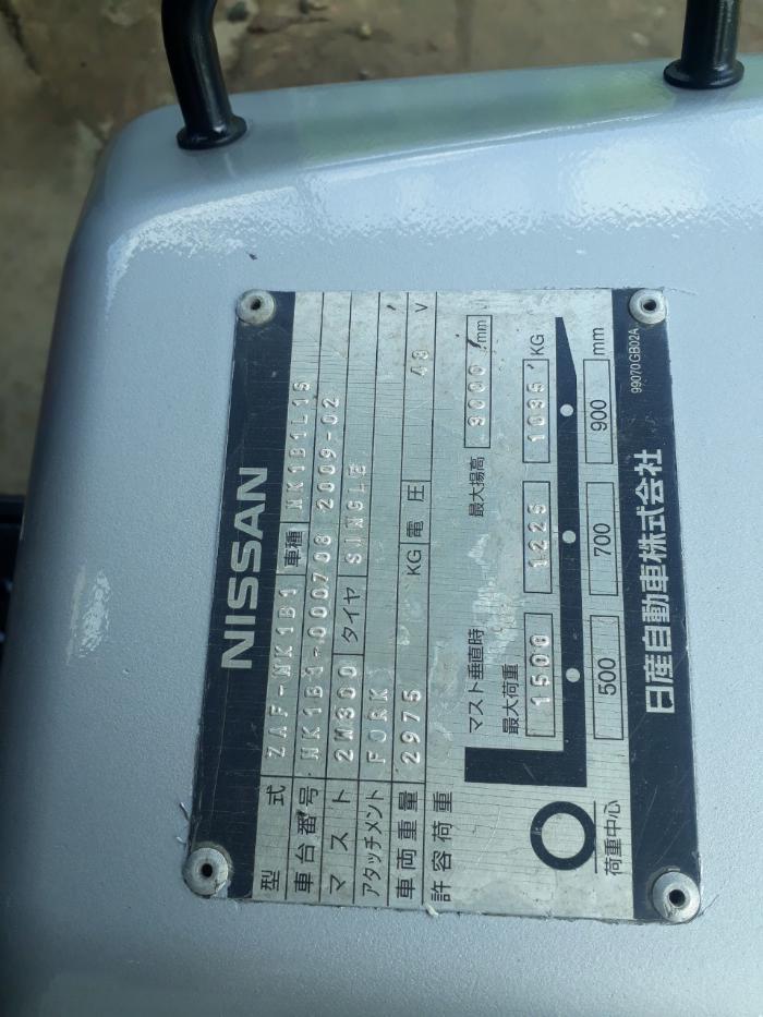 Bán hoặc cho thuê xe nâng điện 1.5 tấn