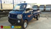 DongBen 870kg Thùng Lửng sản xuất năm 2016 Số tay (số sàn) Xe tải động cơ Xăng