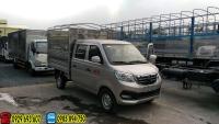 DongBen 870kg Thùng Mui Bạt sản xuất năm 2016 Số tay (số sàn) Xe tải động cơ Xăng