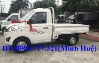 Dongfeng Khác sản xuất năm 2016 Số tay (số sàn) Xe tải động cơ Xăng