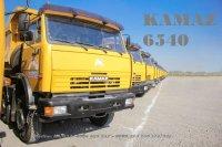 Bán xe ben 4 giò Kamaz tại Daknong   Xe ben Kamaz 6540 (8x4) 15m3 Nhập khẩu Ga cơ