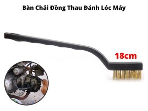 Cọ Đồng Thau Chà Rửa Lốc Máy, Bàn Chải Đánh Lốc Máy Đồng Thau 18cm