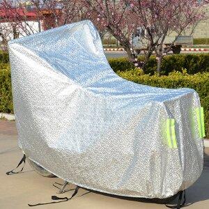 Bạt phủ xe máy, Bạt xe máy, Áo trùm xe máy tráng nhôm chống mưa nắng vừa xe SH150i