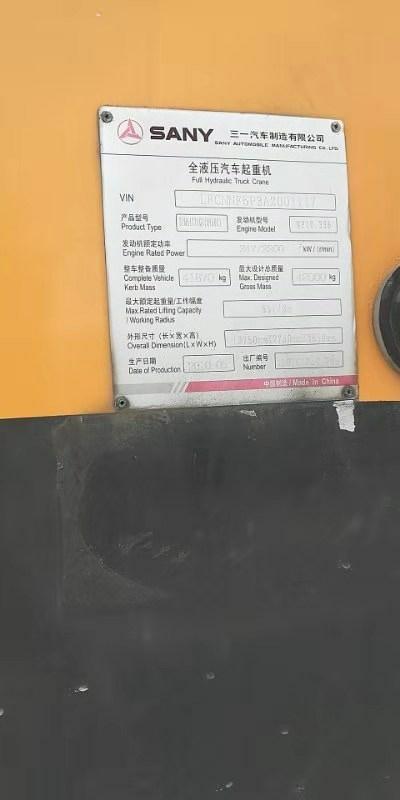 Cẩu 50T,SX 2010, hàng nguyên bản, giá tốt, hỗ trợ vay NH 4